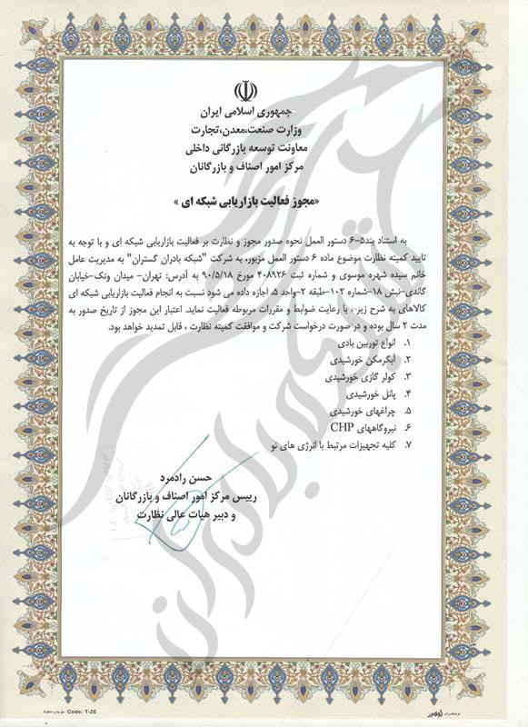 http://irmlm.persiangig.com/0010.jpg